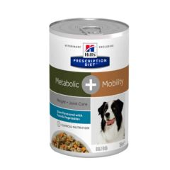 Hill's Canine Metabolic + Mobility Mijoté (boîtes)